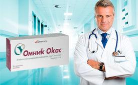 Инструкция по применению и аналоги препарата Омник Окас