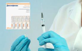Диклофенак уколы: от чего помогают, инструкция и аналоги