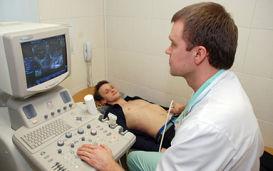 Лечение инфекционного простатита и его основные симптомы