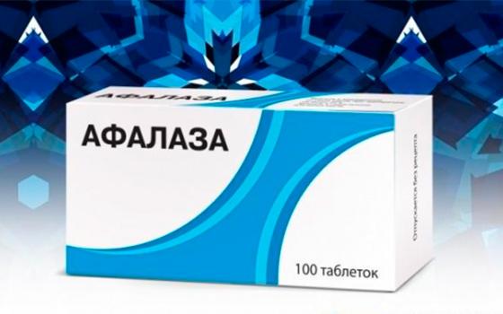 Таблетки для лечения ДГПЖ