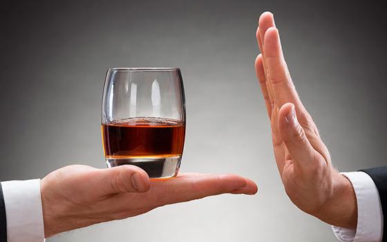 Не рекомендуется употреблять с алкоголем