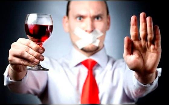 Омник Окас не совместим с алкоголем