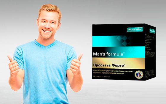 Препарат для мужчин Простата Форте