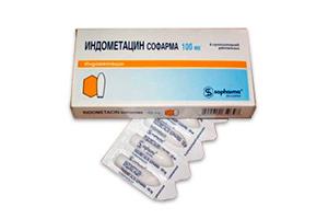Свечи с индометацином