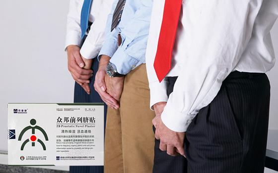 Пластыри для мужчин, помогающие справиться с простатитом