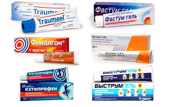 Аналоги Ибупрофена